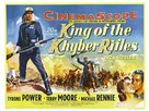 King of the Khyber Rifles - British Movie Poster (xs thumbnail)