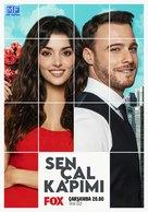 """Sen Çal Kapimi"" - Turkish Movie Poster (xs thumbnail)"