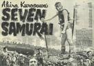 Shichinin no samurai - poster (xs thumbnail)