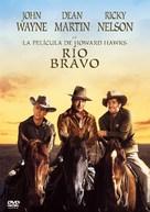 Rio Bravo - Argentinian Movie Cover (xs thumbnail)