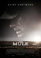 The Mule - Swedish Movie Poster (xs thumbnail)