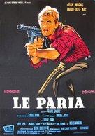 Le paria - French Movie Poster (xs thumbnail)