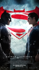 Batman v Superman: Dawn of Justice - Movie Poster (xs thumbnail)