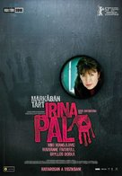 Irina Palm - Hungarian Movie Poster (xs thumbnail)