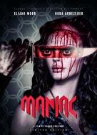 Maniac - Movie Cover (xs thumbnail)