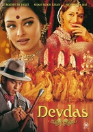 Devdas - German DVD cover (xs thumbnail)