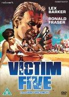 Victim Five - British DVD cover (xs thumbnail)
