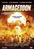 Countdown: Jerusalem - Polish Movie Cover (xs thumbnail)