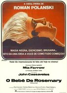 Rosemary's Baby - Brazilian Movie Poster (xs thumbnail)