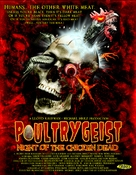 Poultrygeist: Attack of the Chicken Zombies! - Movie Poster (xs thumbnail)