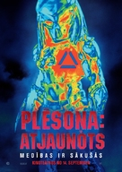 The Predator - Latvian Movie Poster (xs thumbnail)