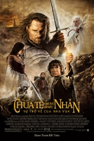 The Lord of the Rings: The Return of the King - Vietnamese Movie Poster (xs thumbnail)