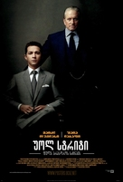 Wall Street: Money Never Sleeps - Georgian Movie Poster (xs thumbnail)