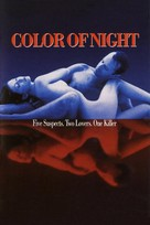 Color of Night - DVD movie cover (xs thumbnail)