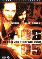 06/05 - Dutch DVD cover (xs thumbnail)