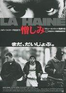 La haine - Japanese Movie Poster (xs thumbnail)