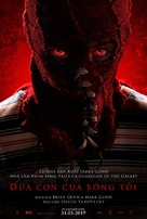Brightburn - Vietnamese Movie Poster (xs thumbnail)