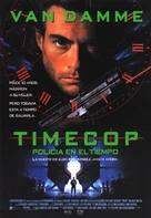 Timecop - Spanish Movie Poster (xs thumbnail)