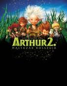 Arthur et la vengeance de Maltazard - Hungarian Movie Poster (xs thumbnail)