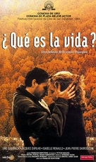 C'est quoi la vie? - Spanish Movie Cover (xs thumbnail)