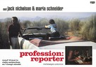 Professione: reporter - Dutch Movie Poster (xs thumbnail)