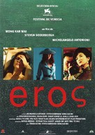 Eros - Spanish Movie Poster (xs thumbnail)