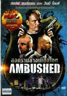 Ambushed - Thai DVD movie cover (xs thumbnail)