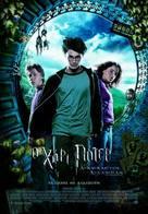 Harry Potter and the Prisoner of Azkaban - Greek Movie Poster (xs thumbnail)