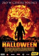 Halloween - Polish Movie Poster (xs thumbnail)