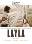Layla Fourie - French Movie Poster (xs thumbnail)
