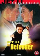 Zhong Nan Hai bao biao - British Movie Cover (xs thumbnail)