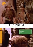 The Drum - DVD cover (xs thumbnail)