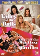 Valley of the Dolls - British DVD movie cover (xs thumbnail)