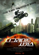 Dhoom 3 - South Korean Movie Poster (xs thumbnail)