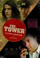 Der Turm - Movie Poster (xs thumbnail)
