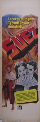 Suez - Czech Movie Poster (xs thumbnail)