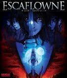 Escaflowne - Blu-Ray cover (xs thumbnail)