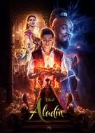 Aladdin - Serbian Movie Poster (xs thumbnail)
