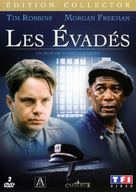 The Shawshank Redemption - French DVD movie cover (xs thumbnail)