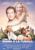 Raising Helen - Spanish Movie Poster (xs thumbnail)