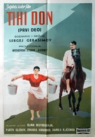 Tikhiy Don - Yugoslav Movie Poster (xs thumbnail)