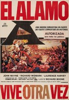 The Alamo - Spanish Movie Poster (xs thumbnail)