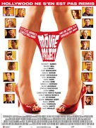 Movie 43 - French Movie Poster (xs thumbnail)