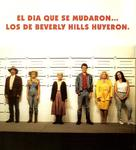 The Beverly Hillbillies - Argentinian poster (xs thumbnail)