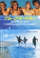 Newcastle - Japanese Movie Poster (xs thumbnail)