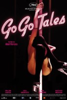 Go Go Tales - French Movie Poster (xs thumbnail)