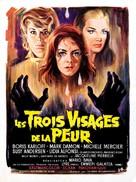 I tre volti della paura - French Movie Poster (xs thumbnail)