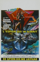 The Spy Who Loved Me - Belgian Movie Poster (xs thumbnail)