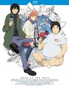 """Higashi no Eden"" - Japanese Movie Cover (xs thumbnail)"