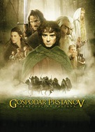 The Lord of the Rings: The Fellowship of the Ring - Slovenian Movie Poster (xs thumbnail)